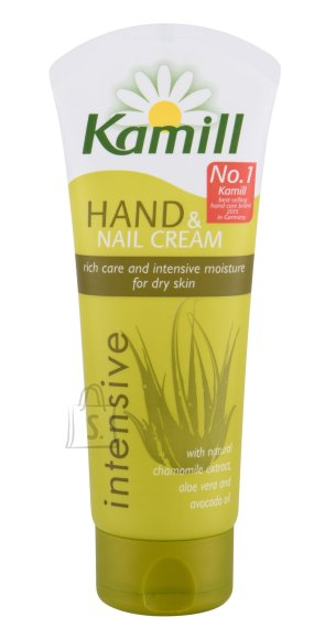 Kamill Intensive Hand Cream (100 ml)