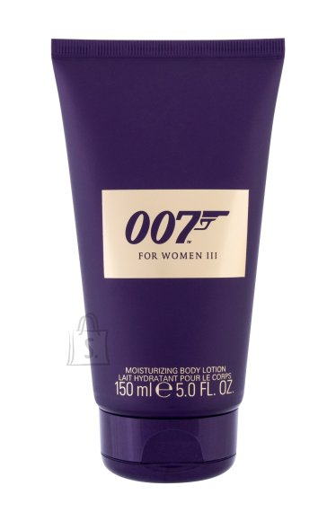 James Bond 007 James Bond 007 Body Lotion (150 ml)