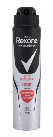Rexona Men Antiperspirant (250 ml)