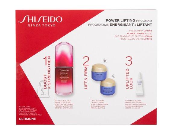 Shiseido Ultimune Eye Cream (50 ml)