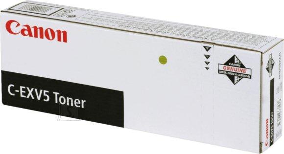 Eesti ost Tooner Canon IR1600/1610/2000/2010 must EOL