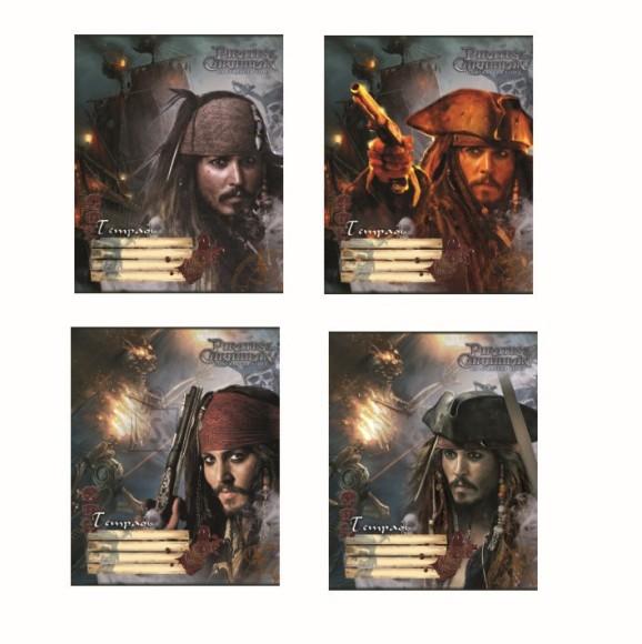 Kaustik Kariibi mere piraadid 48 lehte, ruuduline