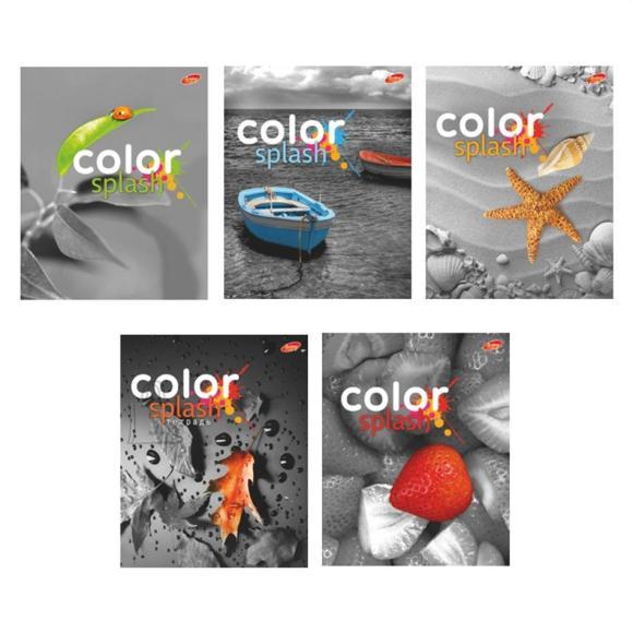 Kaustik 48l ruut Color splash