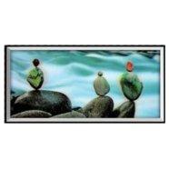 Dekoratiivpilt Kivid vee ääres 3D 26 x 53 cm