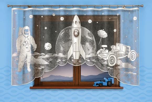 Kardin Kosmos 300х150