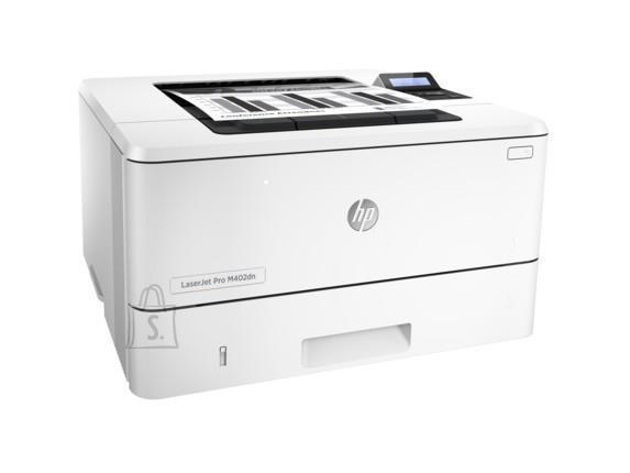 HP Laser Printer|HP|USB 2.0|C5F92A#B19