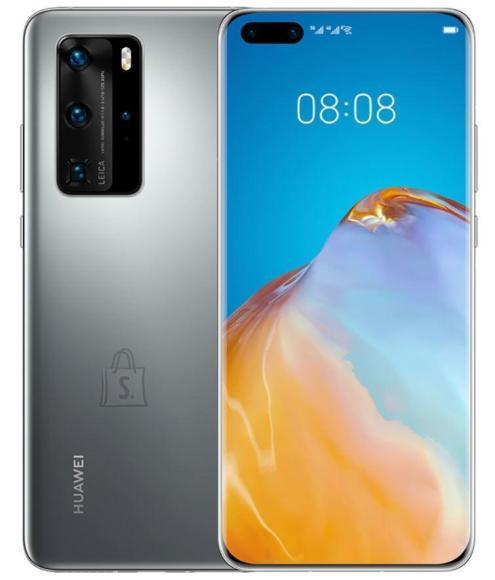 Huawei MOBILE PHONE P40 PRO 5G/SILVER 51095CAG HUAWEI