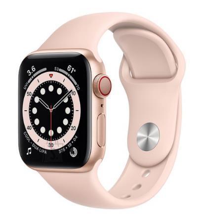Apple SMARTWATCH SERIES SE 44MM/GOLD/PINK MYDR2 APPLE