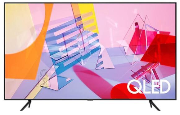 """Samsung TV SET LCD 75"""" QLED/QE75Q67TAUXXH SAMSUNG"""