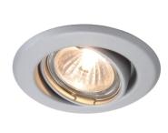 Deko-Light SÜVISTATAV VALGUSTI 442841
