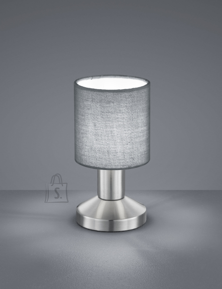 TRIO - LIGHTING Lauavalgusti Garda