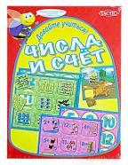 Tactic lauamäng Õpime tundma numbreid ja arvutamist (venekeelne)