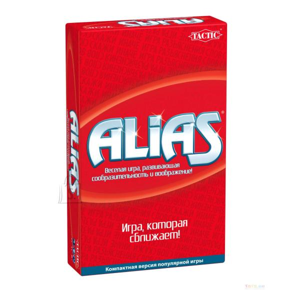 Tactic Alias Travel (venekeelne)