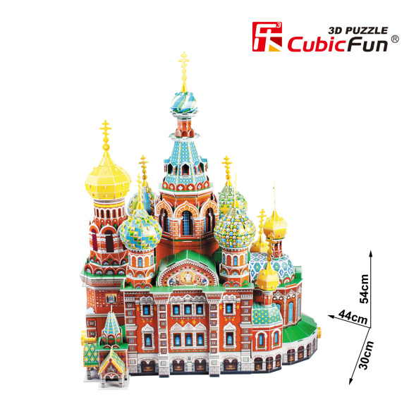 CubicFun 3D pusle Päästja Kirik 233 tk