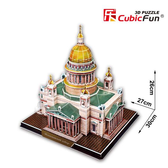CubicFun 3D pusle Püha Isaaki Katedraal 105 tk