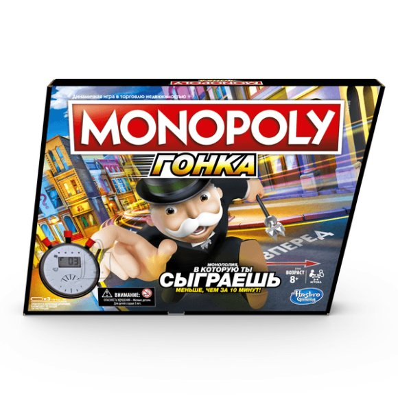 Monopoly HASBRO MONOPOLY Speed RUS