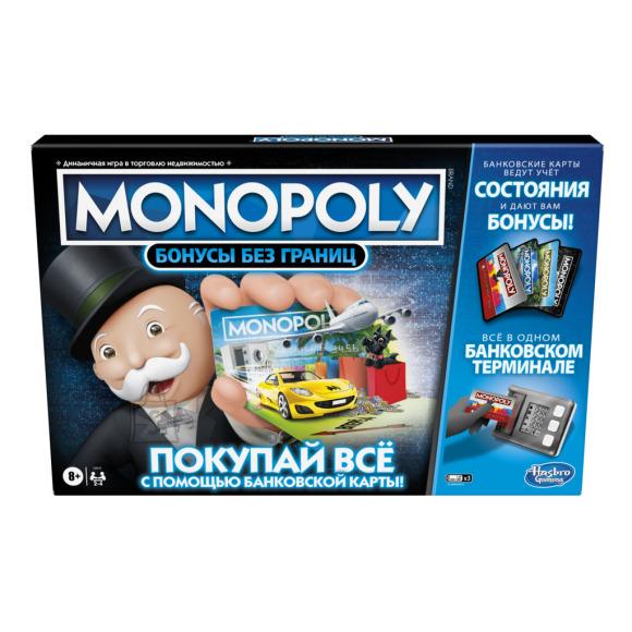 Monopoly MONOPOLY Lauam��ng Super Electronic banking (vene keeles)