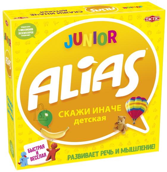 Tactic TACTIC Lauam��ng Alias Junior (vene keeles)