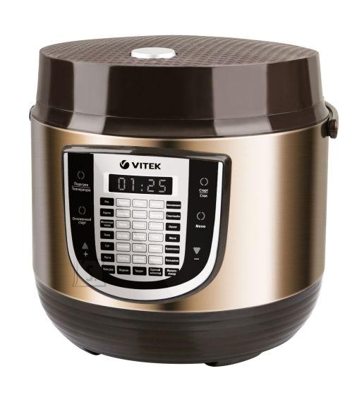 Vitek VT-4280 multifunktsionaalne toiduvalmistaja