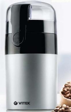Vitek VT 1540 kohviveski 120W