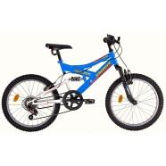 """Kreativ laste jalgratas 2041 20"""""""