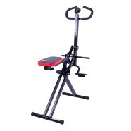 inSPORTline Multifunktsionaalne treeningpink AB Rider