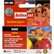 Activejet  ink Canon  PGI-5BK black
