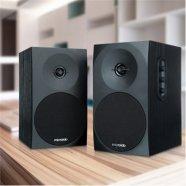 MicroLab Microlab B-70 2.0 Speakers/ 20W RMS (10W+10W)