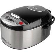 Scarlett SL-MC411S02 multifunktsionaalne toiduvalmistaja 800W