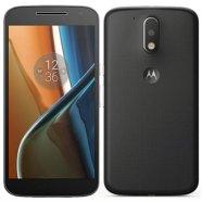 "Motorola Moto G4 XT1622 5.5"" nutitelefon"