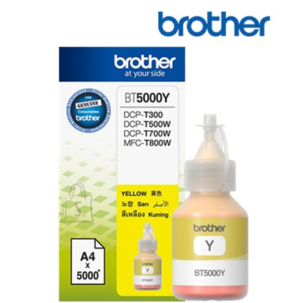 Brother Brother BT5000Y Ink Cartridge, Yellow