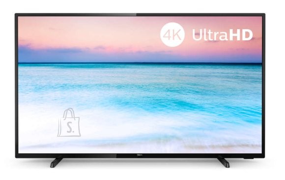 "Philips Philips 65PUS6504/12 65"" (164 cm), Smart TV, 4K Ultra HD LED, 3840 x 2160 pixels, Wi-Fi, DVB-T /T2/T2-HD/C/S/S2, Ultra-gloss black"