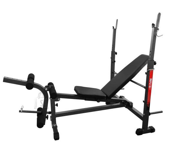 WNQ 518GA 5-Ways Weight Lifting Bench, Multi Function: training leg, chest, arm, abdomen together, Black