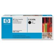 HP **Tooner HP Color LJ 8500/8550 must (17 000 lehte)