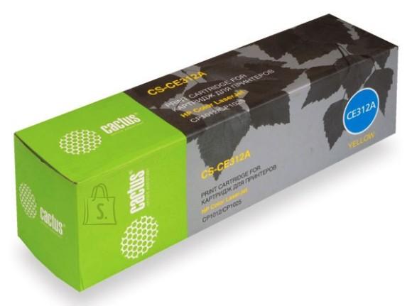Analoogtooner HP 126A Color LJ CP1025/Pro 100 kollane (1000 lehte) (P)