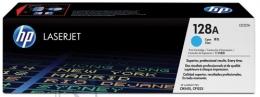 Analoogtooner HP 128A Color LJ CM1415/CP1525 tsüaan (1300 lehte) (P)