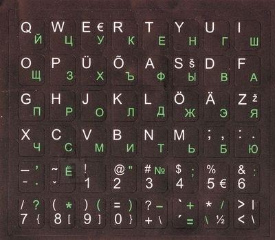 Klaviatuurikleebised HQ Tähtede alus: must. Tähed: RU-roheline, EST-valge. (P)