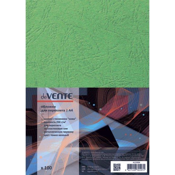 KöitekartongdeVENTE A4/250g/100L reljeefne tumeroheline