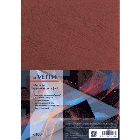 KöitekartongdeVENTE A4/250g/100L reljeefne punane