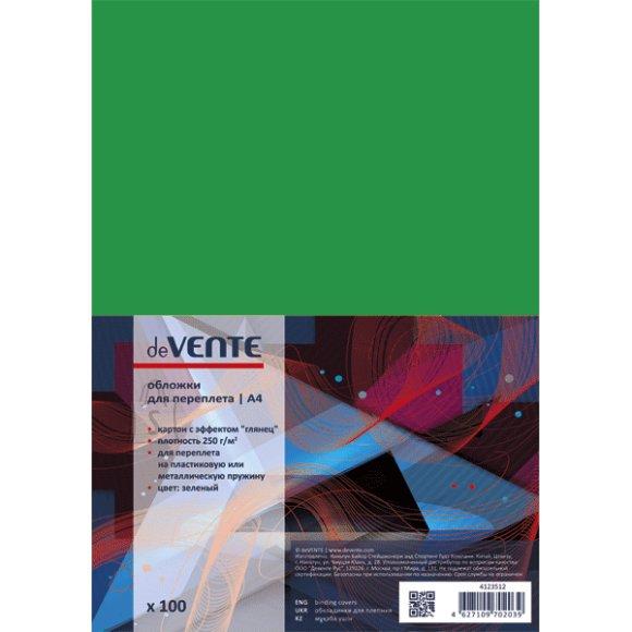 *Köitekartong Chromo A4/250g/100L läikiv roheline