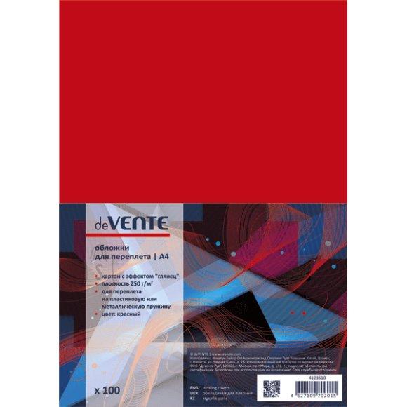 *Köitekartong Chromo A4/250g/100L läikiv punane