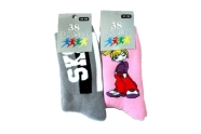 Laste täisfrotee sokk
