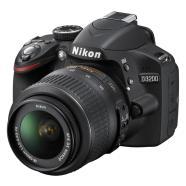 Nikon Peegelkaamera D3200, Nikon