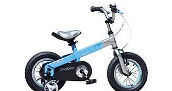 Väikelaste jalgrattad