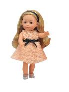 Bambolina nukk Molly aksessuaaridega, 30 cm