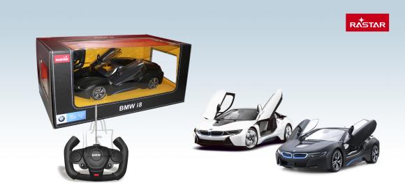 RASTAR raadioteel juhitav auto R/C 1:14  BMW i8, 71000