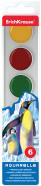 ErichKrause Akvarellvärvid, 6 värvi, plastikkarbis