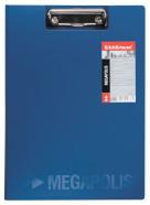 ErichKrause Kirjutusalus kaanega MEGAPOLIS A4 plastik, sinine