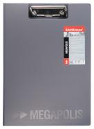 ErichKrause Kirjutusalus kaanega MEGAPOLIS A4 plastik, hall