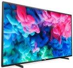 """Philips televiisor SAPHI smartTV LED 50"""" turu parima hinnaga"""